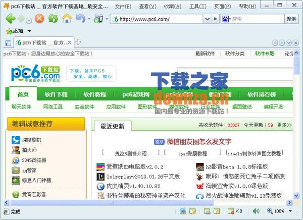 邢台浏览器 v1.0