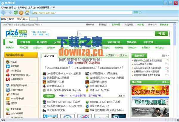 tm浏览器 v1.0绿色版