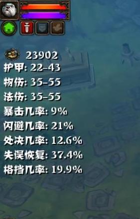 火炬之光2HUD完美中文美化兼容版