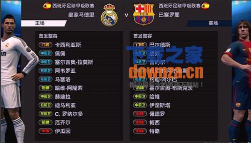 实况足球2013基于DLC2.0制作队徽+球衣+汉化存档截图