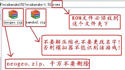 Kawaks  PC模拟器截图