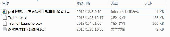死亡空间3修改器XBOX版+4