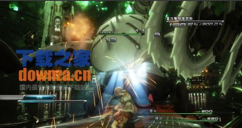 最终幻想13画质增强工具