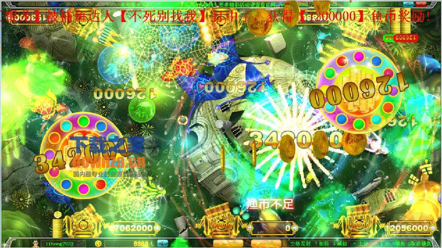 电玩中国(86电玩)