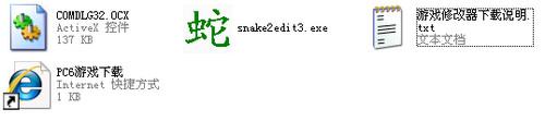 青蛇2修改器