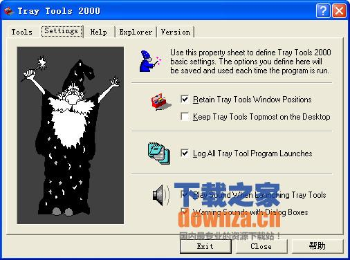 ATI Tray Tools(ATI显卡优化工具)