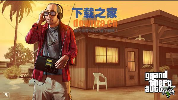 侠盗猎车手5PC中文版注册表恢复工具
