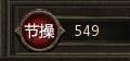 300英雄小涛盒子