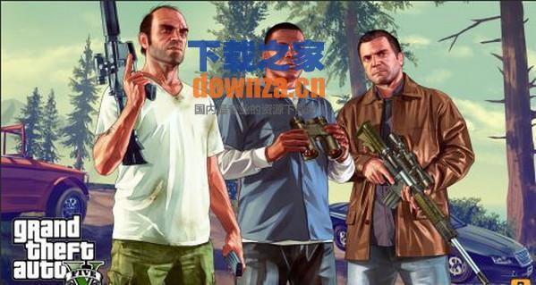 侠盗猎车手5(GTA5) 二十二项修改器