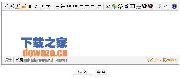 162100editor(HTML编辑器)