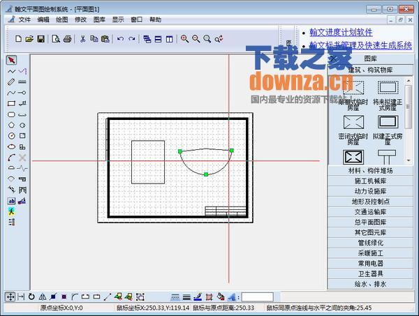 翰文平面图绘制系统截图