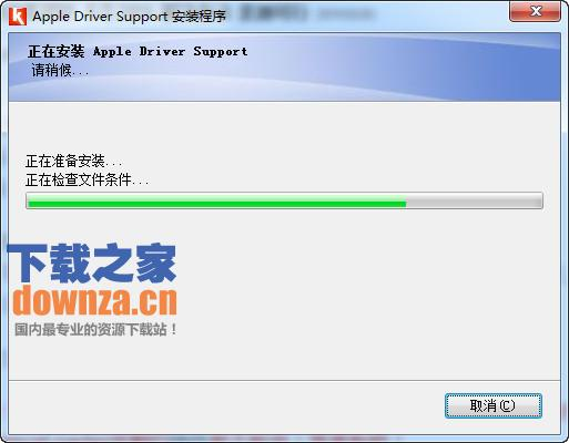 apple driver support