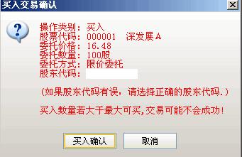海通证券彩虹投资