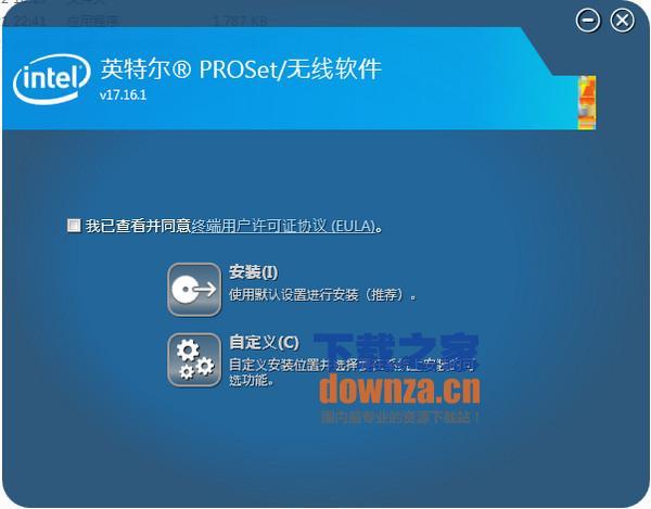 intel proset wireless wifi无线网卡驱动