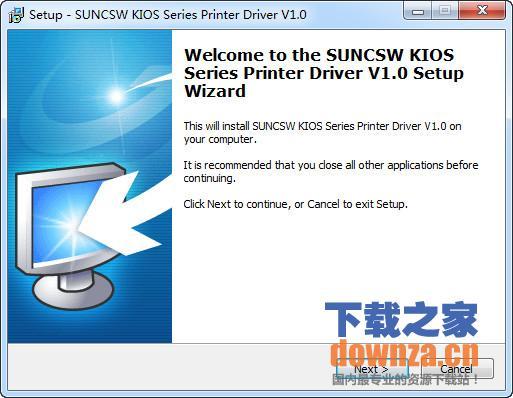 佳博GP-310K打印机驱动