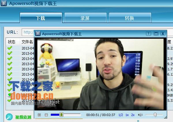 Apowersoft视频下载王