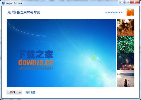 windows登录界面修改工具(Logon Screen)