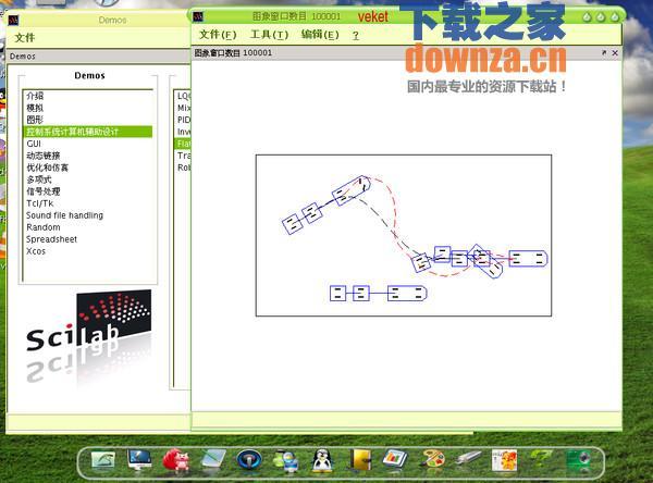 数值计算软件(scilab)