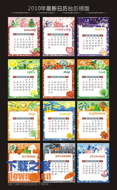 2010新年日历台历矢量模板