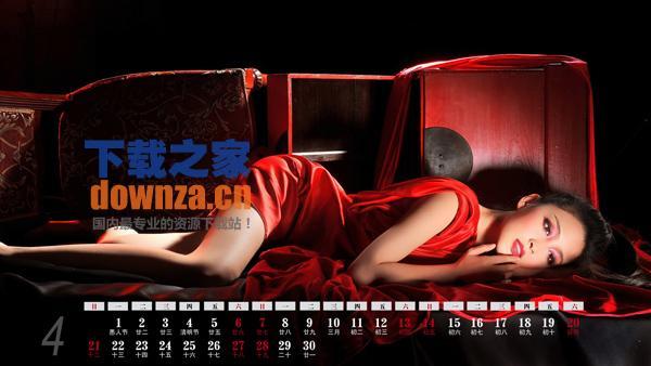 2013年4月日历壁纸 含农历