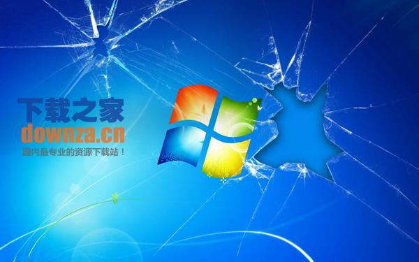 个性十足windows7破碎桌面壁纸