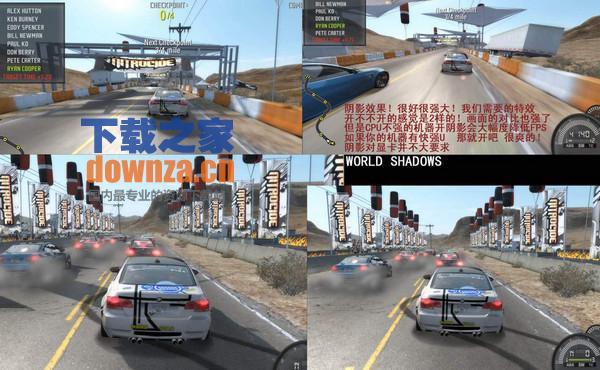 极品飞车11中文版
