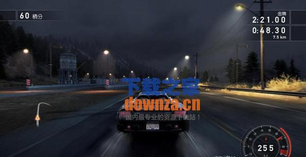 无限驾驶2
