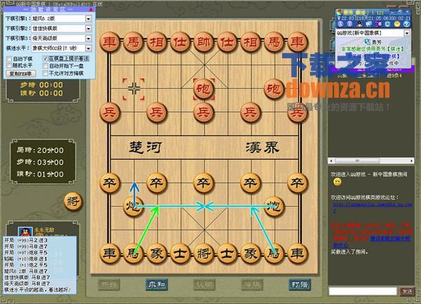 勇芳象棋迷