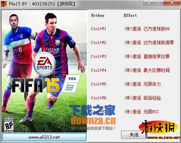 FIFA2015 正式版修改器