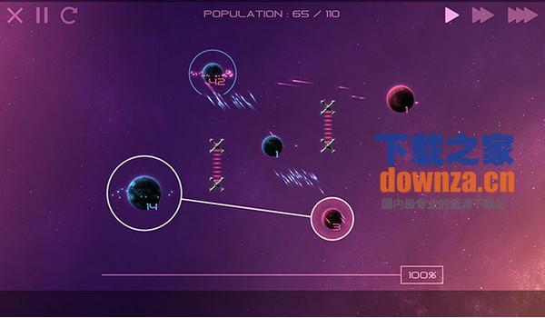 太阳系争夺战2pc版