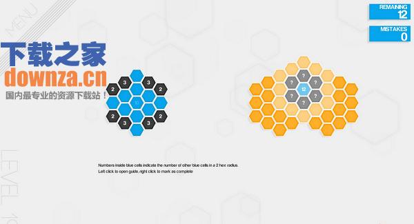 六角细胞+