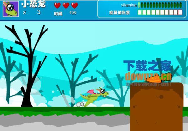 可爱绿飞龙中文版截图