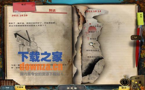 枫叶溪的幽灵中文版