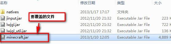 我的世界1.4.7升级补丁