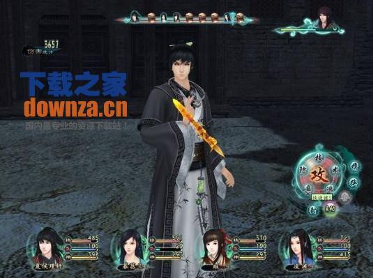 仙剑奇侠传5前传黑化夏侯瑾轩补丁mod