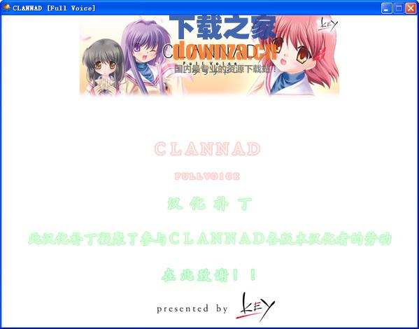 clannad游戏