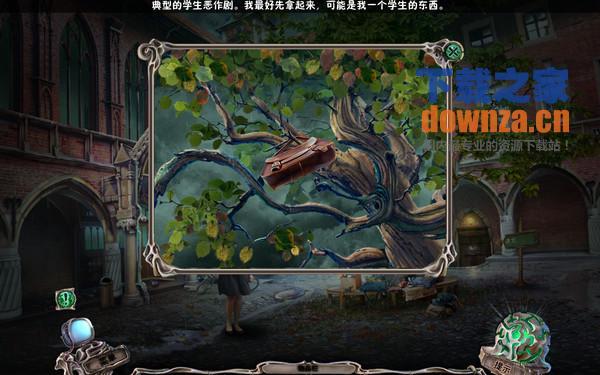 幽暗迷宫2:诺维奇洞窟