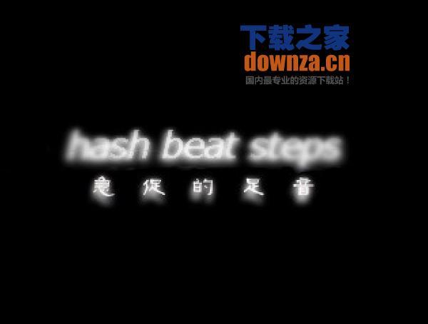 Hash Beat Step