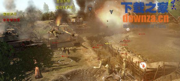 战争之人二战mod v1.1截图