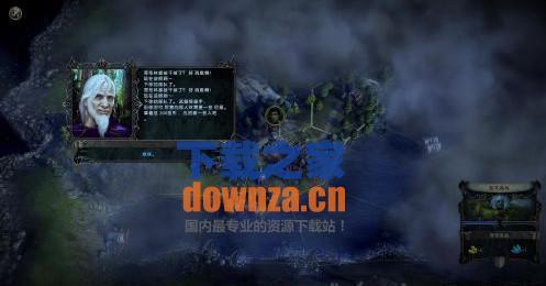 裂境之主中文汉化补丁 v4.5