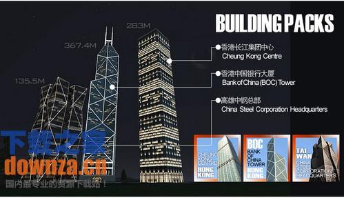 特大城市2012中银中钢长江mod截图