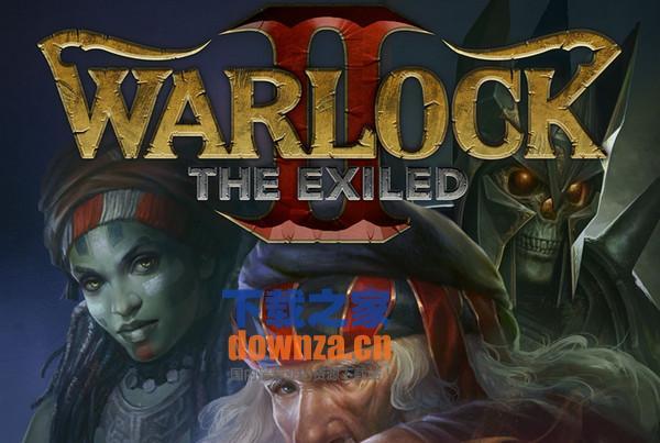术士2放逐大师版DLC解锁补丁