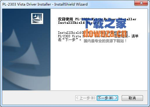 USB 2.0 To COM Device驱动