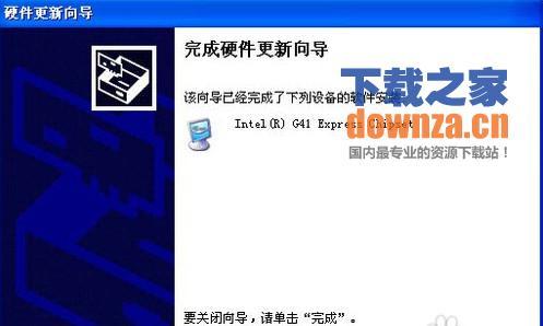 戴尔n5110显卡驱动 for xp
