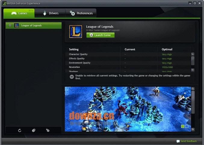 N卡驱动更新软件(NVIDIA GeForce Experience)
