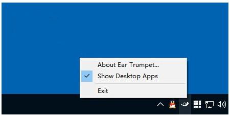 Win10音量控制工具(Ear Trumpet)