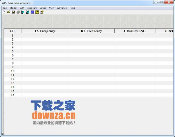 稳特固5604-5605编程写频软件