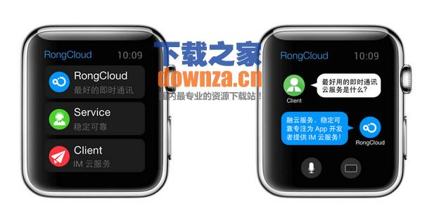 融云Apple watch sdk