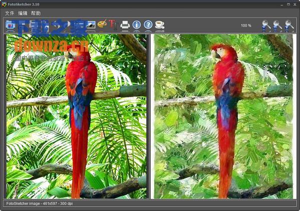 FotoSketcher(相片变素描)