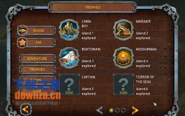 海盗数图Mac版